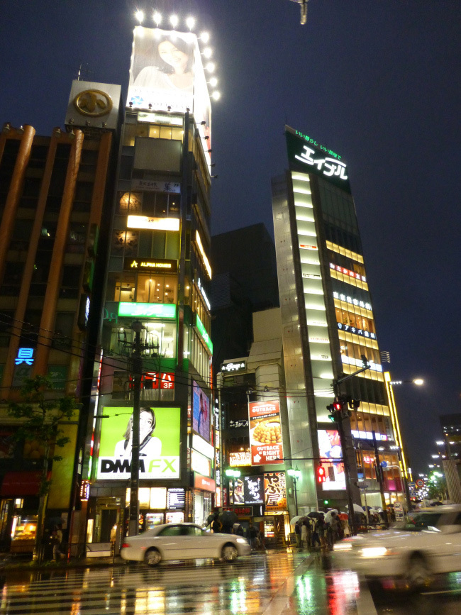 Picture of the streets in Tokyo